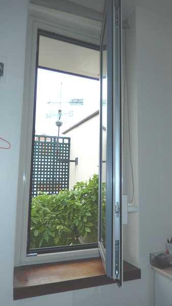 Fenêtre battante 1 vantail