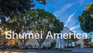 Shumei America