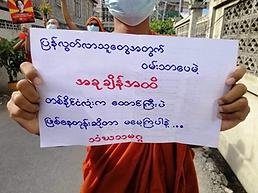 Saffron revolution.png