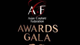 ACF  Award Logo.jpg