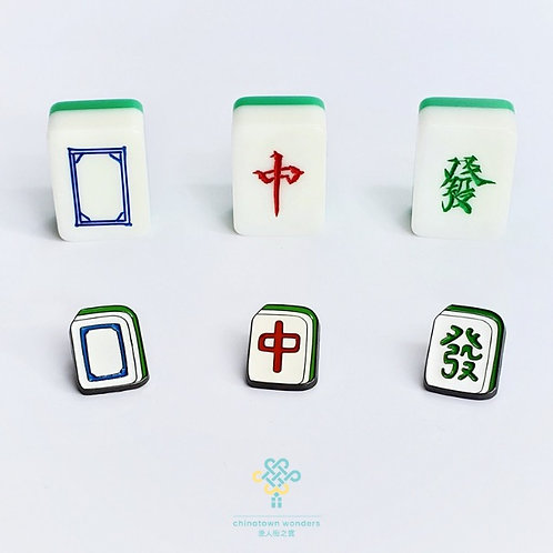 mah jong enamel pins set - dragons
