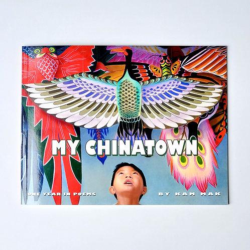 My Chinatown (softcover)