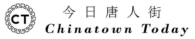 CT-logo-white.JPG