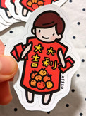 laisee hungbao sticker