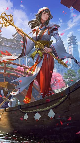 Yao Bikuni.jpg