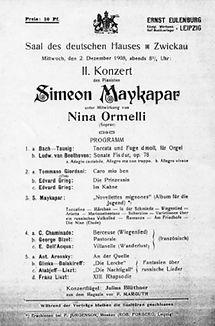 Афиша концертов Софии Майкапар и Самуила Майкапара в Германии.