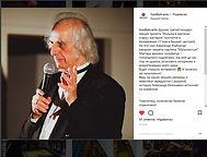 """Выступление А. Майкапара в Башмет-центре. Образовательныйпроект """"Музыка в картинах старых мастеров"""". Публикация в Инстаграм."""
