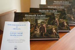 Книга Александра Майкапара