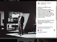 Публикация в Инстаграм. Концерт А. Майкапара в Башмет-центре. Музыка в картинах.