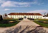 Концертный зал в в Аугартене, где 24 мая 1803 года состоялось первое исполнение Крейцеровой сонаты Бетховена