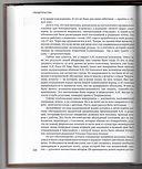 А. Майкапар. Об Александре Исаевиче Солженицыне в 1961 году - продолжение