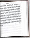 А. Майкапар. Об Александре Исаевиче Солженицыне в 1961 году - окончание