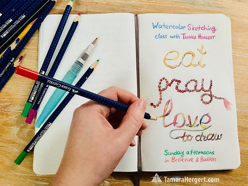 Eat, Pray, Love to draw. Watercolor sketching class