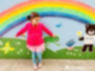 South Preschool mural by Tamara Hergert.