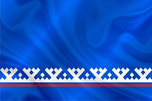 Флаг Ямало-Немецкого АО