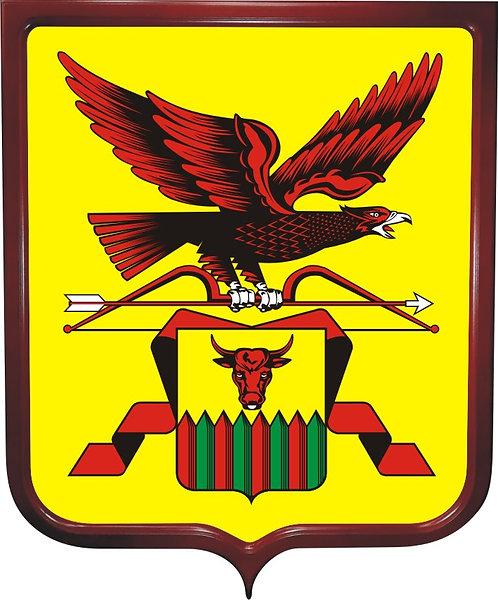 Герб Забайкальского края