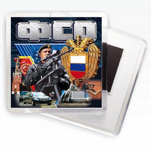 """Магнит """"ФСО"""""""