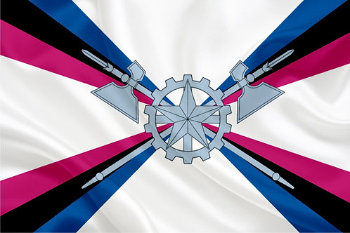 Флаг Органов МТО
