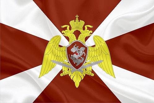 Флаг ФСВНГ