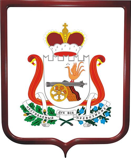Герб Смоленской области