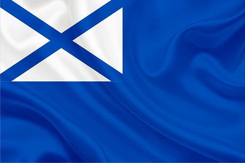 Флаг судов Вспомогательного флота