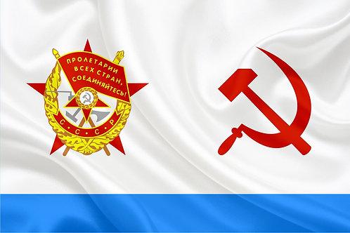 Флаг ВМФ СССР краснознаменный