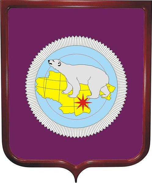 Герб Чукотского АО