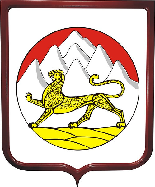 Герб Республики Северная Осетия
