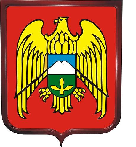 Герб Кабардино-Балкарской Республики