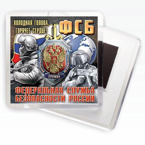 """Магнит """"ФСБ"""""""