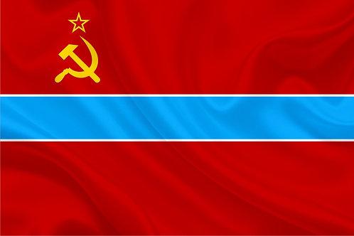 Флаг Узбекской ССР