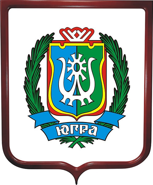 Герб Ханты-Мансийского АО