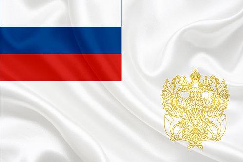 Флаг ФПС
