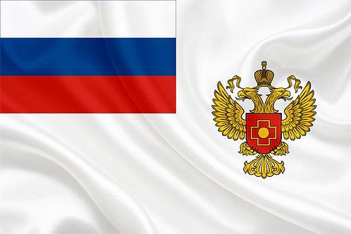 Флаг ФМБА