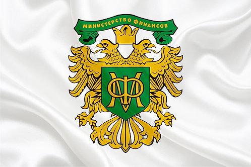 Флаг Минфина