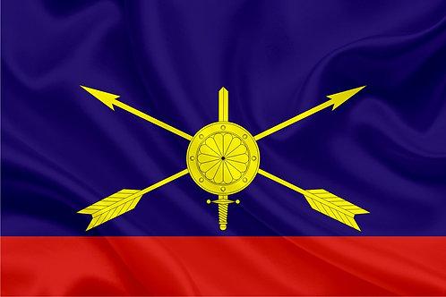 Флаг Ракетных войск стратегического назначения (РВСН)