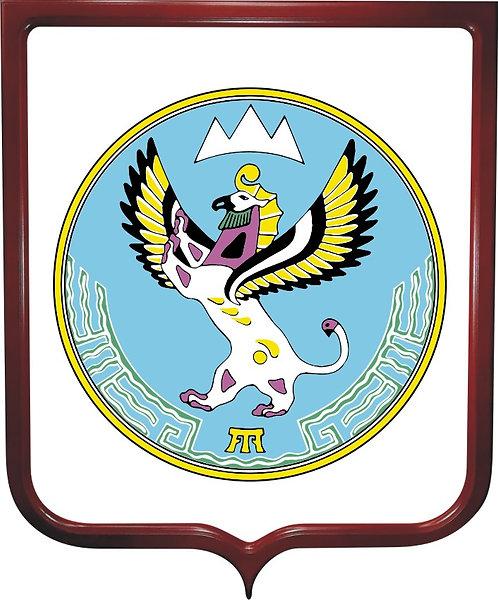 Герб Республики Алтай