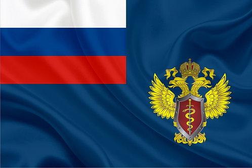 Флаг ФСКН