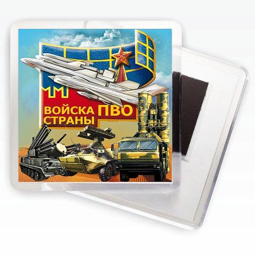 "Магнит ""Войска ПВО"""