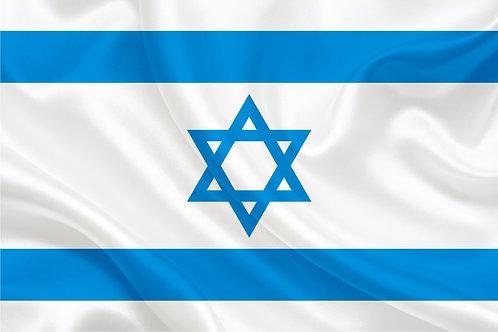 Флаг Израилья