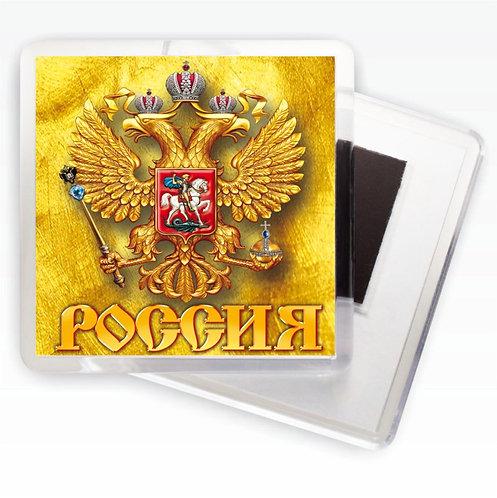 """Магнит """"Россия"""""""