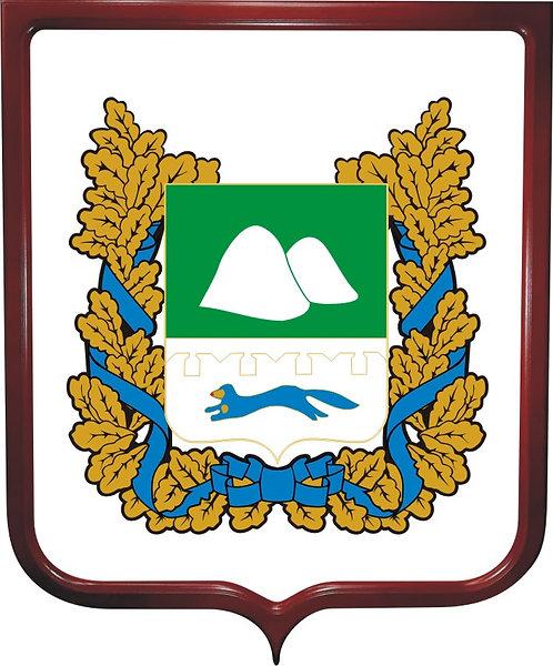 Герб Курганской области