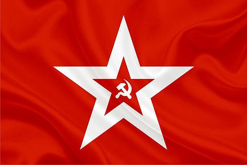 Флаг Гюйс и крепостной СССР