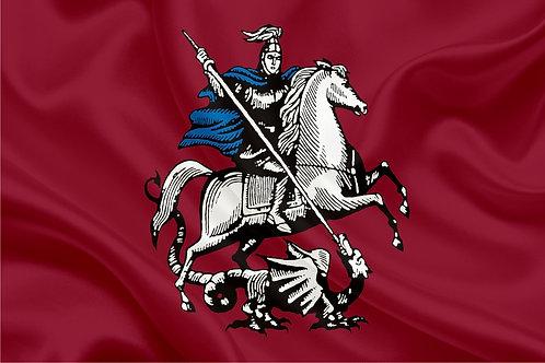 Флаг г.Москва
