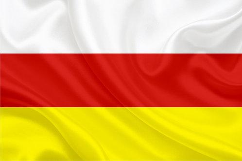 Флаг Республики Северная Осетия - Алания