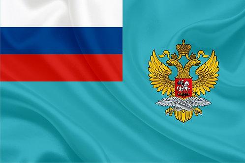 Флаг МИД