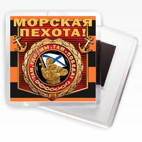 """Магнит """"Морская пехота"""""""