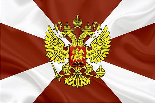 Флаг Внутренних войск МВД