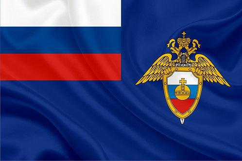 Флаг ГУСП