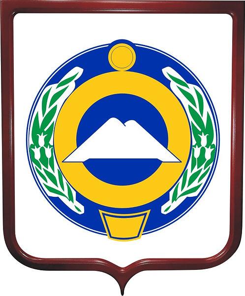 Герб Карачаево-Черкесской Республики